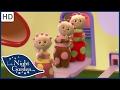 In the Night Garden 416 - Catch the Ninky Nonk Tombliboos | HD | Full Episode