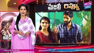 Majili Movie Review And Rating | Samantha, Naga Chaitanya | YOYO Cine Talkies