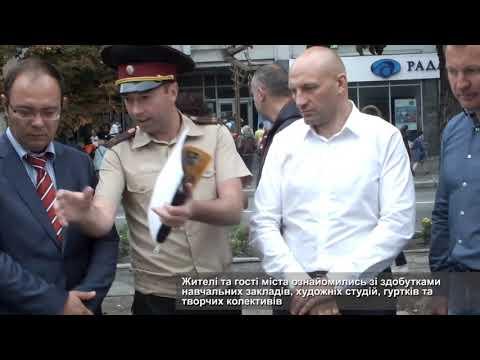 Телеканал АНТЕНА: Черкаський Хрещатик перетворився на мистецький простір