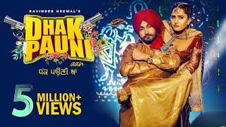 Dhak Pauni Aan Ravinder Grewal Gurlez Akhtar Free MP3 Song Download 320 Kbps