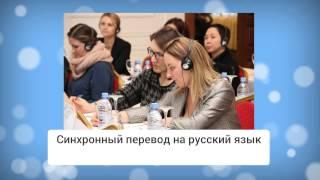 Международный Форум практикующих дизайнеров и архитекторов в Москве.(, 2015-03-11T15:55:38.000Z)