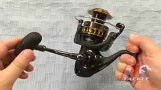 daiwa bg4500 2016 bg spinning reels   j tackle