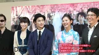 俳優の生瀬勝久さんが7月7日、主演映画「スープ~生まれ変わりの物語~...