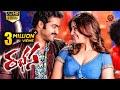Rabhasa Full Movie || Jr. NTR, Samantha, Pranitha Subhash || Rabasa Full Movie