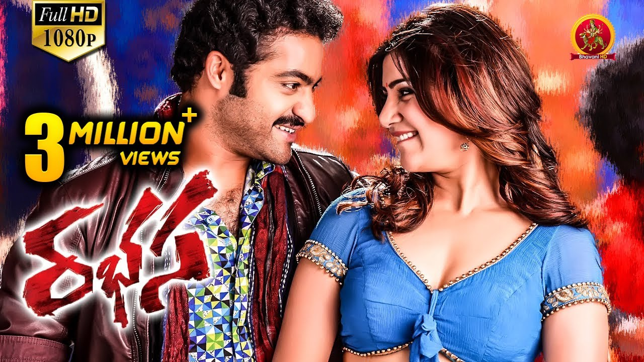 Download Rabhasa Full Movie || Jr. NTR, Samantha, Pranitha Subhash || Rabasa Full Movie