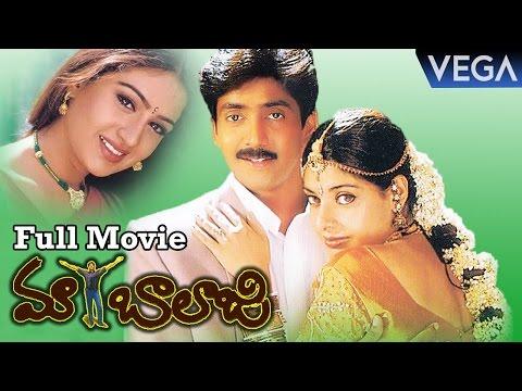 Maa Balaji Telugu Full Length Movie || Super Hit Movie