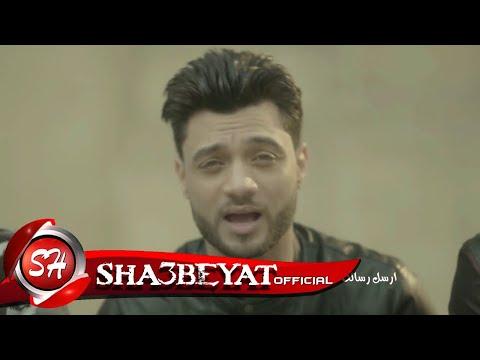 احمد عامر  كليب سلام يا صاحبى AHMED AMER - SALAM YA SA7BY
