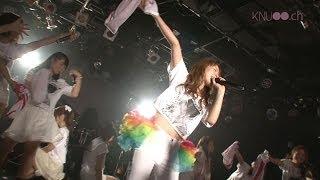 KNUの姫 ティアラ返還!! まほにゃん卒業LIVE ~私、普通の女の子に戻ります~」 (2014.1.29 Birth Shinjyuku) オフィシャルウェブサイト : http://knu.co....