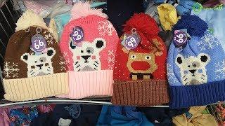 🍁Утепляемся с ФИКС ПРАЙС🍁 Классные НОВЫЕ шапки, варежки, шарфы