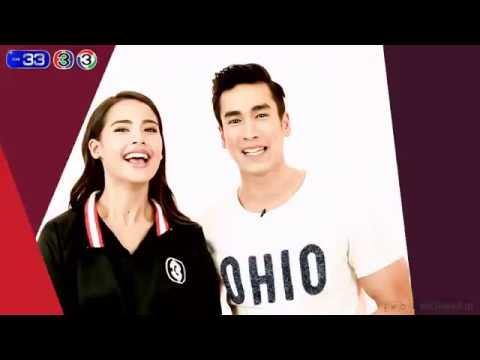 Thaitv3 : ณเดชน์ ญาญ่า ชวนดูละครช่อง 3 นาคี ดวงใจพิสุทธิ์ นางอาย