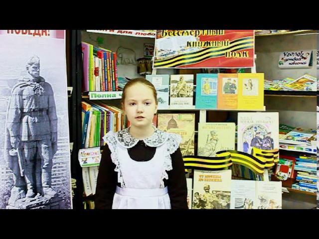 Изображение предпросмотра прочтения – ДарьяПрохорова читает произведение «Я убит подо Ржевом» А.Т.Твардовского