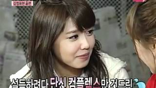 SNSD Horror Movie Factory Ep 3- Taeyeon&SooYoung