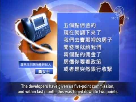 Forbes: Hangzhou A Symbol of China's Real Estate Market Distress
