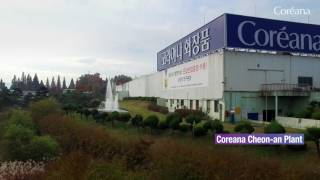 The history of Coreana Cosmetics