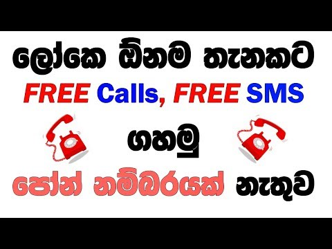 How To Make FREE Calls, SMS Worldwide Without Phone-Number. (Easy)