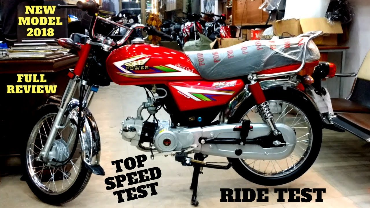 SUPER POWER 70cc 2018 FULL REVIEW TOP SPEED & RIDE TEST ON PK BIKES