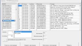 1C 7.7 + Oracle + СуперМаг