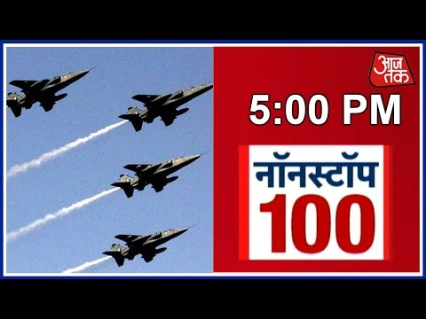 NonStop 100 : Vibrant Gujarat Global Summit 2017 Indian Air Force Air Show Rehearsal Today