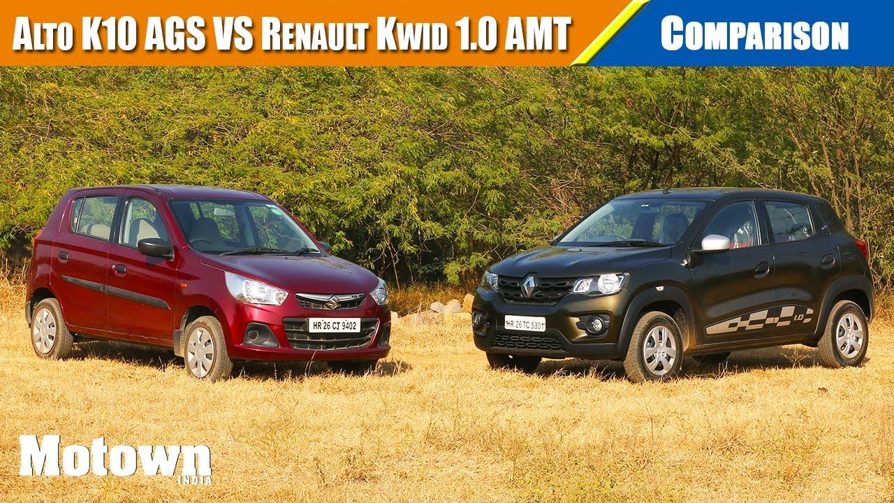 Renault Kwid 10 Amt Vs Maruti Suzuki Alto K10 Ags Comparison