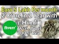 Best way to earn money :✅ Earn 5 lakh Per month without investment 100% Real with Proof