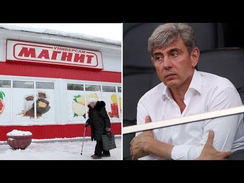 Путин съел Магнит