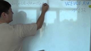 Задача №132. Алгебра 7 класс Макарычев.