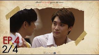 [Official] Until We Meet Again | ด้ายแดง Ep.4 [2/4]