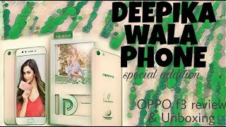 Deepika wala phone oppo f3 review and unboxing special addition