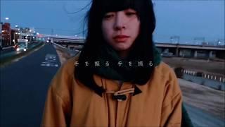 The Cheserasera「最後の恋」Music Video