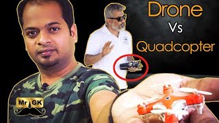 What is the difference between Drone & Quadcopter ? | Drone history in Tamil | Mr.GK