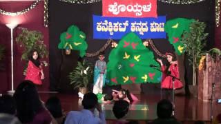 Putani Agent 123 - Kee Kee - Kannada Musical Dance Drama - Hoysala Kannada Koota
