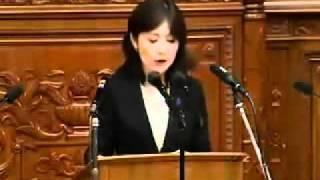 稲田朋美 歴史に残る名演説 主権国家とは 2