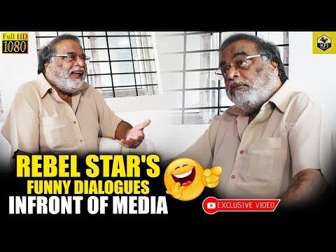 Rebel Star Ambarish Funny Dialogues In Front Of Media | Ambarish Comedy | Ambareesh Funny Talk