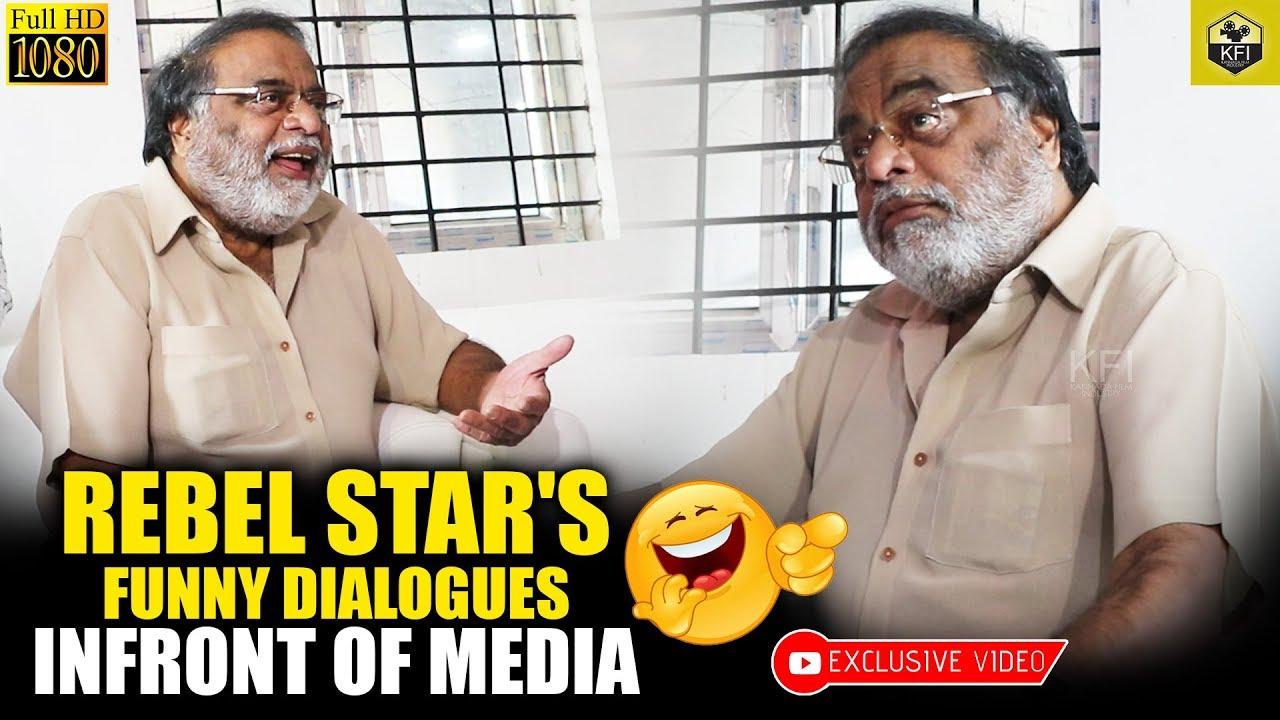 Download Rebel Star Ambarish Funny Dialogues In Front Of Media | Ambrish Comedy Videos | Ambareesh Funny Talk