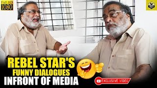 Rebel Star Ambarish Funny Dialogues In Front Of Media | Ambarish Comedy | Ambareesh Funny Talk