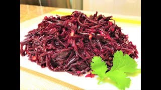 САЛАТ ИЗ СВЕКЛЫ  Изумительный!  Самый Простой и Вкусный Свекольный Салат.