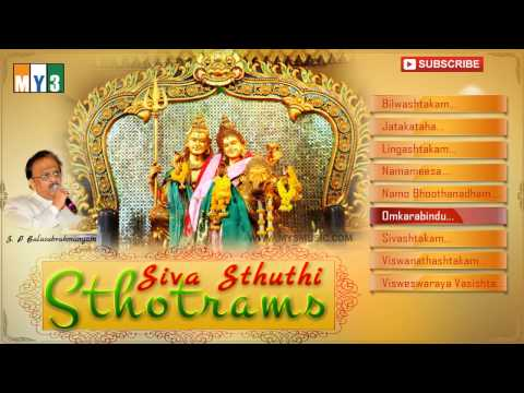 Lord Shiva Songs - Siva Sthuthi Sthotrams - JUKEBOX - S.Pbrahmanyam - BHAKTI SONGS