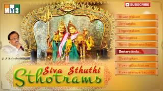Lord Shiva Songs - Siva Sthuthi Sthotrams - JUKEBOX - S.P.Balasubrahmanyam - BHAKTI SONGS