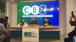 Интервью победителей Світами за скарбами для СBN