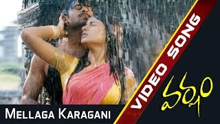 Mellaga Karagani Full Video Song || Varsham Movie || Prabhas, Trisha, Movie Time Cinema