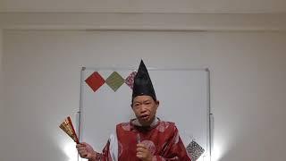 【今日の出来事と人物・用語集】<嘉吉の変>1441年(嘉吉元年)室町幕...