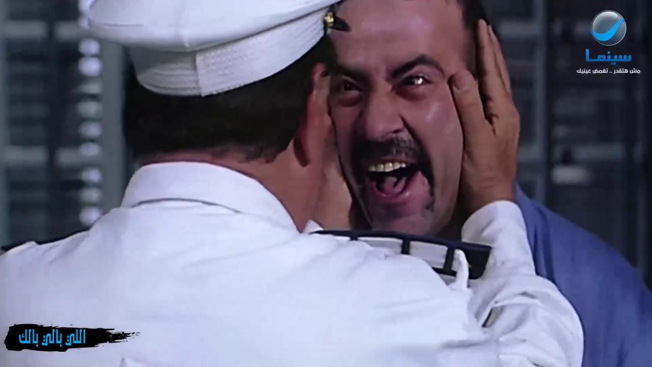 فيلم اللي بالي بالك 2003 12