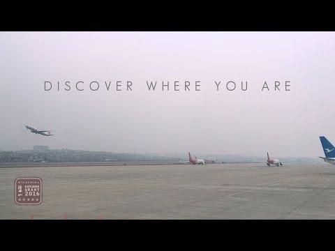 Discover Where You Are - WildChina Explorer Grant 2016