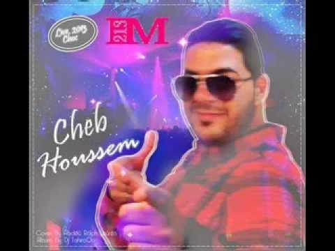 CHEB HOUSSEM ANA ZAHRI WINTA YETFAKARNI MP3