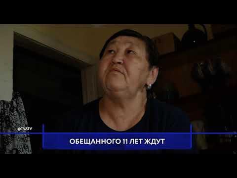 В Улан-Удэ сирота ждёт квартиру уже 11 лет