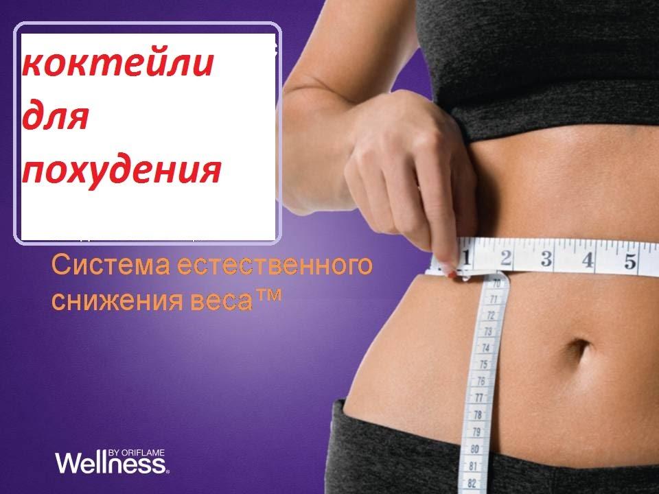 лида капсулы для похудения и контроля веса удержит