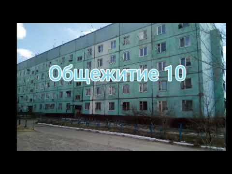 Посёлок Ясногорск