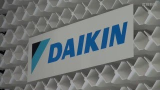 最先端技術のゆりかご…ダイキン工業テクノロジー・イノベーションセンター
