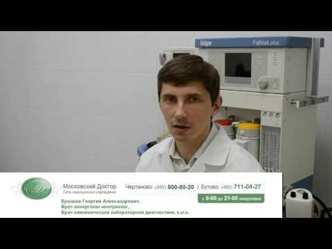 Бактериологическое исследование