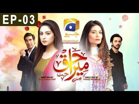 Mera Haq - Episode 3 - HAR PAL GEO